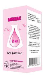АММИАК, 10% раствор