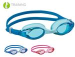 Очки для плавания Beco Tanger 99030 (8714)