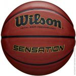Мяч баскетбольный  N7 SENSATION SR295 WTB9118XB0701 OR Wilson (3562)