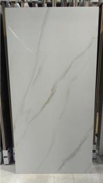 Керамогранитная плита Flurry 120x60cm