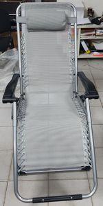 Шезлонг - Кресло, раскладное алюминиевый, с подголовником