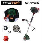 Мотокоса Протон БТ-5200/H