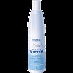 Шампунь для всех типов волос, ESTEL Curex Winter, 300 мл., Защита и питание, Aнтистатический эффект