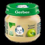 Пюре Gerber яблочное, с 4 месяцев, 80г