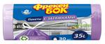 Пакеты для мусора с затяжкой Фрекен Бок Стандарт, 35 л, 30 шт. фиолетовы