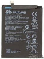 Аккумулятор HUAWEI P9 LITE MINI