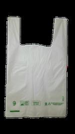 Пакеты компостируемые 27*46cм EBP