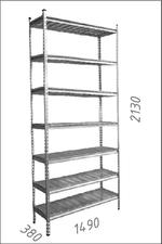 Стеллаж оцинкованный металлический Gama Box 1490Wx380Dx2130Hmm, 7 полки/МРВ