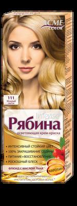 Vopsea p/u păr, SOLVEX MM Beauty, 125 ml., M24 - Grafit deschis