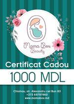 Подарочный сертификат Mamabox Beauty 1000 леев