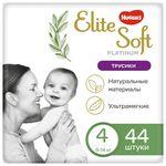 Трусики Huggies Elite Soft Platinum 4 (9-14 кг), 44 шт.