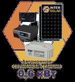 Автономная солнечная станция 0,6 кВт