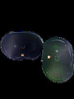 Difuzoare auto JBL Oval G 14-4
