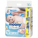 Подгузники Moony S (4-8 kg) 102 шт