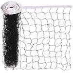 Сетка для волейбола PE 4 мм, 9.5x1 м, 10x10 см PW-07 (5191)