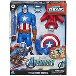 Фигурка Капитан Америка с аксессуарами, код 43907
