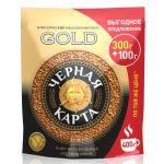 Cafea Карта Gold 400g