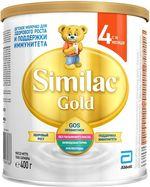 Молочная смесь Similac Gold 4 с 18 месяцев, 400г