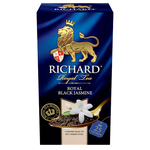 Richard Royal Black Jasmine 25p