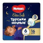Scutece-chiloţel Huggies Elite Soft Overnights 6 (15-25 kg), 16 buc.