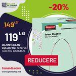 Дезинфицирующие средство для стульчика WC, 400 ml