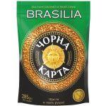 Кофе Черная Карта Exclusive Brasilia 285гр