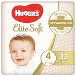 Подгузники Huggies Elite Soft 4 (8-14 kg), 33 buc.