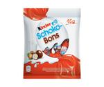 Kinder Schokobons, 46 гр.