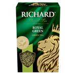 Richard Royal Green 90гр