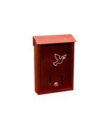 Ящик почтовый ЯПИ-1К