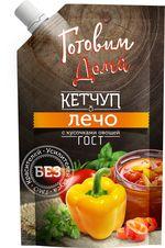 Кетчуп Лечо Готовим Дома, 400г