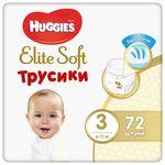 Трусики Huggies Elite Soft Mega 3 (6-11 kg), 72 шт.