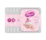 Палочки с ватой для детей Smile Baby, квадратная коробка, 60 шт.
