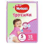 Трусики для девочек Huggies 5 (13-17 kg), 15 шт.
