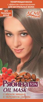 Mască-nuanțătoare, ACME Reabina TON, 30 ml., 875 - Blond maro-cenușiu