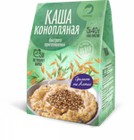 💚 🌿 Каша «Конопляная» быстрого приготовления упаковка 5 саше-пакетов по 40 гр (200 гр).