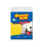 Салфетки для уборки вискозные Фрекен Бок Econom, 2+1 шт