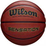 Мяч баскетбольный  N6 SENSATION SR285 WTB9118XB0601 Wilson (3397)