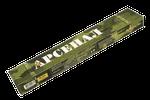 Электроды Arsenal АНО-4 4 мм
