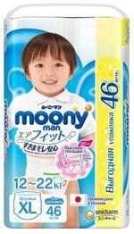 Подгузники-трусики для мальчиков Moony XL (12-17 kg) 46 шт