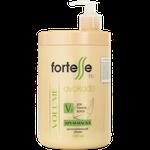 Mască-cremă pentru păr subțire, ACME Fortesse PRO, 1000 ml., VOLUME - volum adăugător