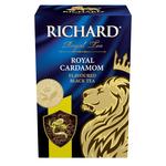 Richard Royal Cardamom 90gr