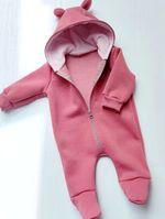 Комбинезон Pampy от 0 до 3 месяцев dark pink с начёсом