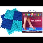 Массажный коврик для ног / Ортопазл