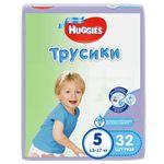 Трусики для мальчиков Huggies  5  (13-14 кг),  32 шт.