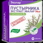 💚 🌿 Пустырника экстракт Эвалар №300