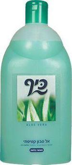 Săpun lichid cu extract Keff de Aloe Vera 2 l