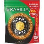 Cafea Карта Exclusive Brasilia 400g