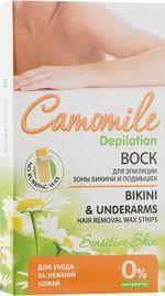 Camomile Depilation. Воск для эпиляции бикини 12 шт.