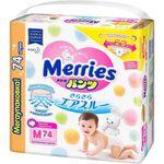 Подгузники-трусики Merries M (6-10 kg) 74 шт